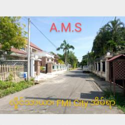 FMI City အဆင့်မြင်အိမ်ရာ Image, classified, Myanmar marketplace, Myanmarkt