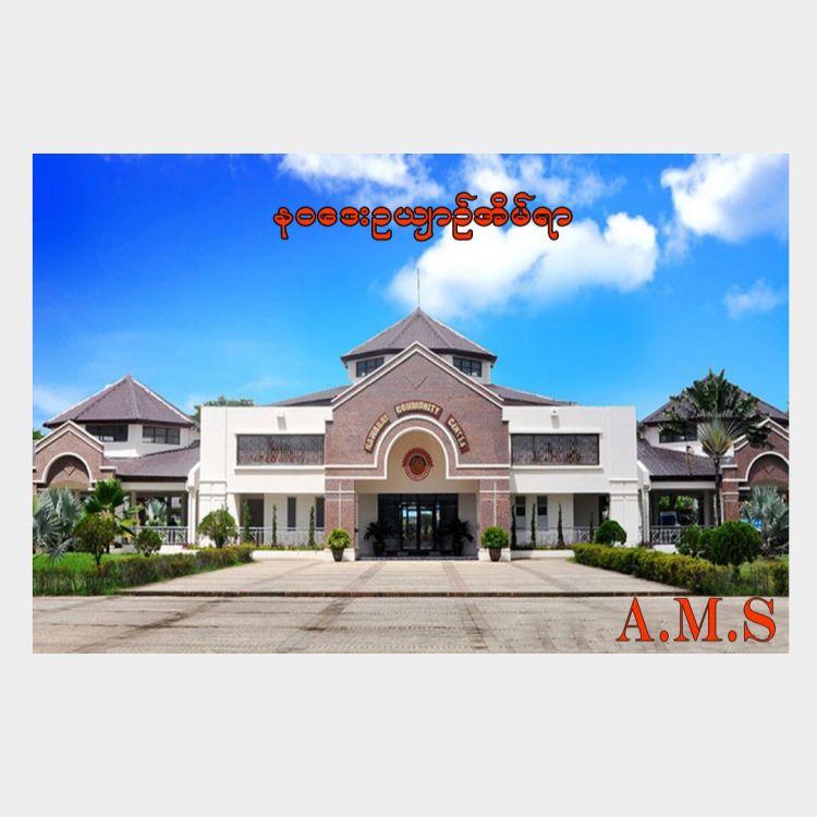 လုံးချင်းအိမ်အရောင်း Image, အိမ် classified, Myanmar marketplace, Myanmarkt