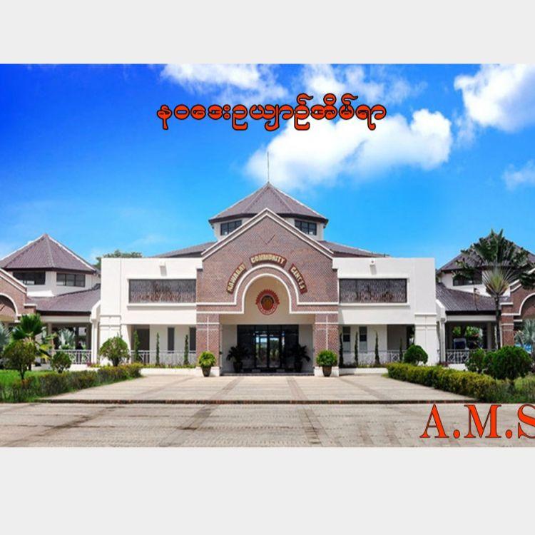 န၀င်ဒေးဥယျာဉ်အိမ်ယာ Image, အိမ် classified, Myanmar marketplace, Myanmarkt