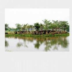 မင်္ဂလာဒုံဥယျာဥ်အိမ်ရာမြေကွက်အရောင် Image, classified, Myanmar marketplace, Myanmarkt