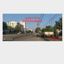 ယမုံနာလမ်းမပေါ်မြေကွက်အရောင်း Image, classified, Myanmar marketplace, Myanmarkt