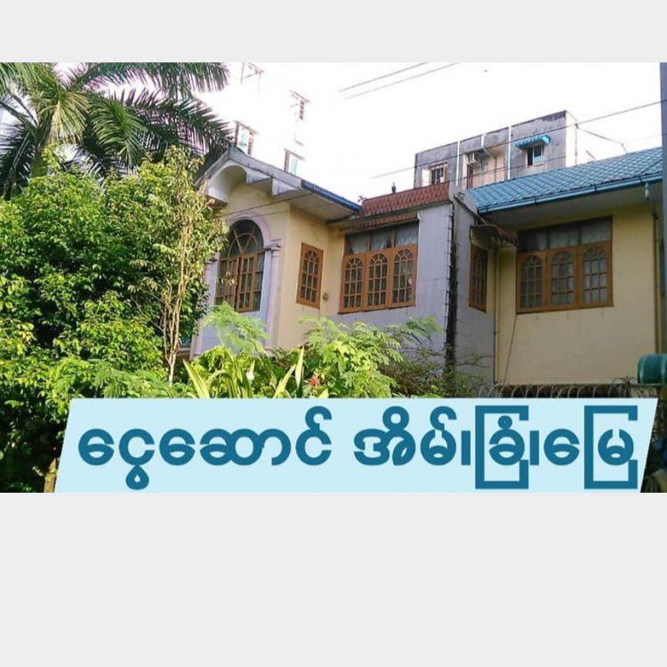 လုံးချင်းတိုက်သစ်ရောင်းမည် Image, တိုက်ခန်း classified, Myanmar marketplace, Myanmarkt