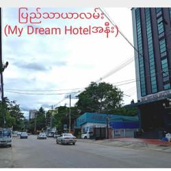 ပြည်သာယာလမ်းမပေါ်မြေကွက်အရောင်း Image, classified, Myanmar marketplace, Myanmarkt