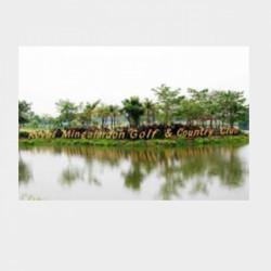 ပန်းလှိုင်ဂေါက်ကွင်းအိမ်ရာမြေကွက် Image, classified, Myanmar marketplace, Myanmarkt
