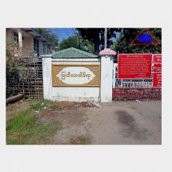 မြသီတာအိမ်ရာ Image, classified, Myanmar marketplace, Myanmarkt