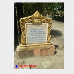 သုမင်္ဂလာကျောကပ်မြေကွက်အရောင်း Image, classified, Myanmar marketplace, Myanmarkt