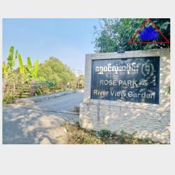 Rose Park 4 Image, classified, Myanmar marketplace, Myanmarkt