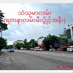 ရတနာလမ်းမအနီး မြေကွက်အရောင်း Image, classified, Myanmar marketplace, Myanmarkt