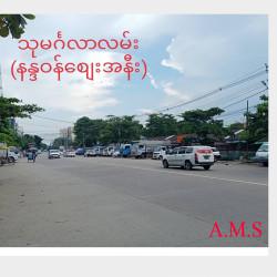 သုမင်္ဂလာလမ်း မြေကွက်အရောင်း Image, classified, Myanmar marketplace, Myanmarkt