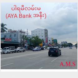 ပါရမီလမ်းကျောကပ်မြေကွက်အရောင်း Image, classified, Myanmar marketplace, Myanmarkt