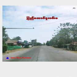 ပြည်ထောင်စုလမ်းမလုံးချင်အိမ်အရောင်း Image, classified, Myanmar marketplace, Myanmarkt