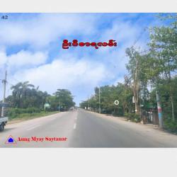 ဦးဝိစာရလမ်းမမြေကွက်အရောင်း Image, classified, Myanmar marketplace, Myanmarkt