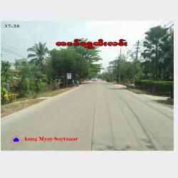 တပင်ရွှေထီးလမ်းမမြေကွက်အရောင်း Image, classified, Myanmar marketplace, Myanmarkt