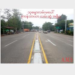 သုဓမ္မာလမ်းမပေါ်မြေကွက်အရောင်း Image