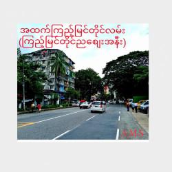 ကမ်းနားလမ်းမပေါ်လုံးချင်းအိမ်အရောင် Image