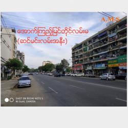 အောင်ကြည်မြင်တိုင်လမ်းမအနီးမြေကွက်အ Image, classified, Myanmar marketplace, Myanmarkt