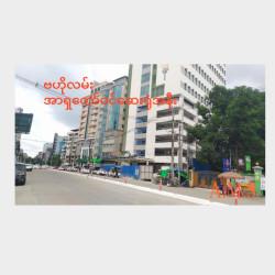 ဗဟိုလမ်းမအနီးမြေကွက်အရောင်း Image