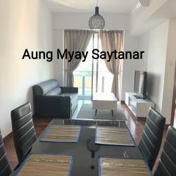 ရန်ကင်း ၊ The Central Condo Image, classified, Myanmar marketplace, Myanmarkt