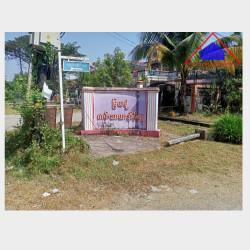 မြယမုံအိမ်ရာမြေကွက်အရောင်း Image, classified, Myanmar marketplace, Myanmarkt