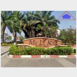မလိခအဆင့်မြင့်အိမ်ရာမြေကွက်အရောင်း Image, classified, Myanmar marketplace, Myanmarkt
