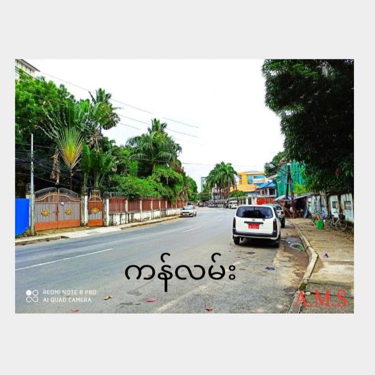 ကန်လမ်းသွယ်လုံးချင်းအရောင်း Image, အိမ် classified, Myanmar marketplace, Myanmarkt