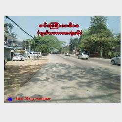 မင်းကြီးလမ်းမမြေကွက်အရောင်း Image, classified, Myanmar marketplace, Myanmarkt