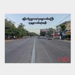 ရတနာကျွန်းရိပ်သာလုံးခငေ်းအိမ်အရောင် Image, classified, Myanmar marketplace, Myanmarkt