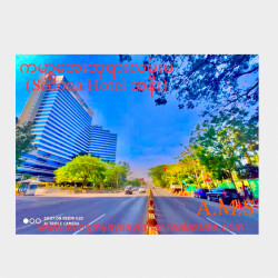 ကမ္ဘာအေးဘုရားလမ်းမပေါ် Image, classified, Myanmar marketplace, Myanmarkt