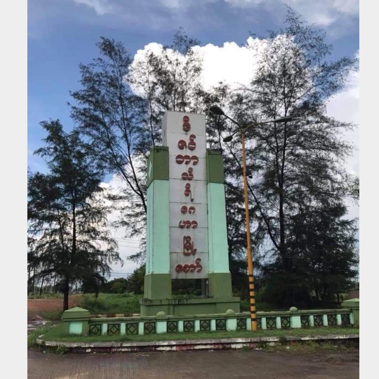 စျေးတန်တိုက်ခန်းအရောင်း Image, တိုက်ခန်း classified, Myanmar marketplace, Myanmarkt