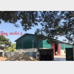 Land and Warehouse For Rent Image, classified, Myanmar marketplace, Myanmarkt
