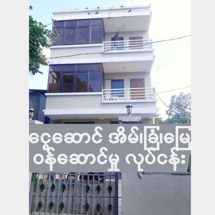 လုံးချင်း၃ထပ်တိုက် အမြန်ငှါးမည် Image, အိမ် classified, Myanmar marketplace, Myanmarkt