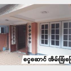 _လုံးချင်းအိမ်ငှားရန်ရှိသည်။ Image, classified, Myanmar marketplace, Myanmarkt