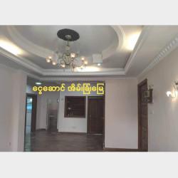 မလိခအိမ်ရာ တိုက်ခန်းအငှါး Image, classified, Myanmar marketplace, Myanmarkt