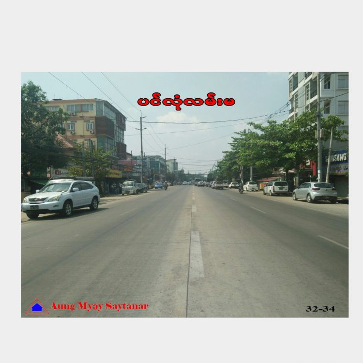 ပင်လုံလမ်းမပေါ်လုံးချင်းအငှား Image, အိမ် classified, Myanmar marketplace, Myanmarkt