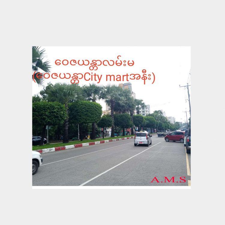 ဝေဇယန္တာလမ်းမပေါ်လုံးချင်းအငှား Image, အိမ် classified, Myanmar marketplace, Myanmarkt
