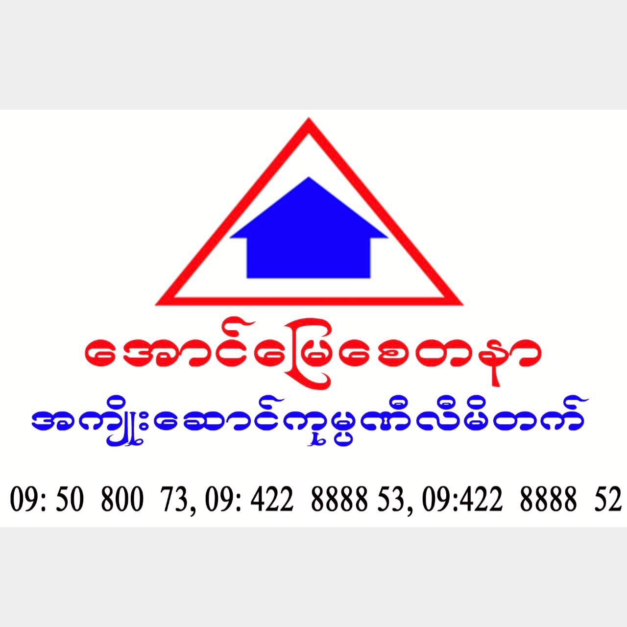 လုံချင်းအိမ်အငှား Image, မြေ classified, Myanmar marketplace, Myanmarkt