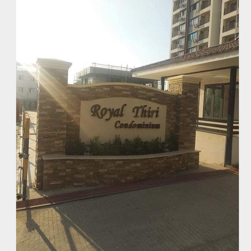 Royal Thiri Condo unit for rent Image, တိုက်ခန်း classified, Myanmar marketplace, Myanmarkt