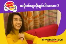 Myanmarkt Ad Image 1
